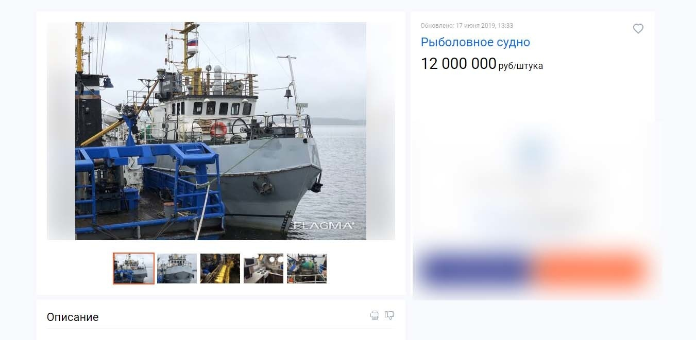 скриншот  sanktpeterburg.flagma.ru