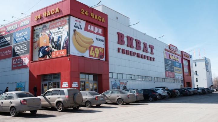 «Виват» выплатил своим бывшим сотрудникам долг по зарплате в размере 9 млн рублей