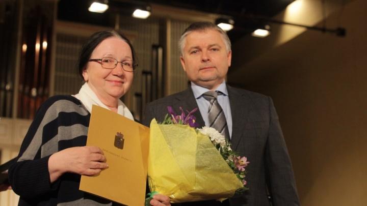В ярославской филармонии наградили лучших деятелей культуры