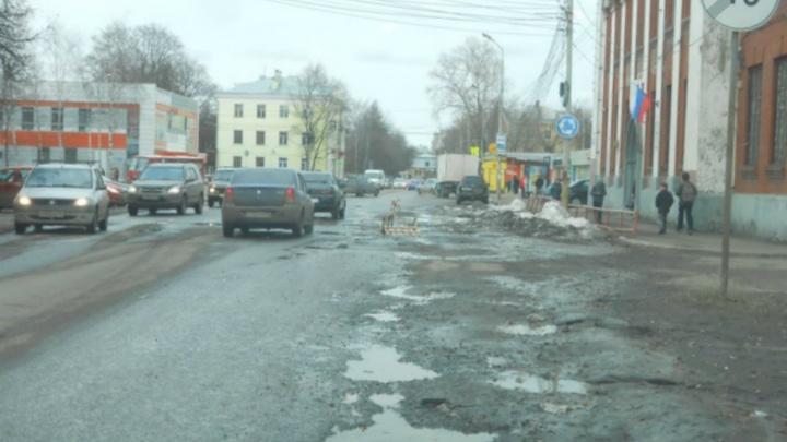 Мэрию Ярославля через суд обяжут отремонтировать дороги на Перекопе