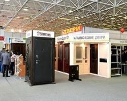 Краснодар пригласил на международную строительную выставку YugBuild