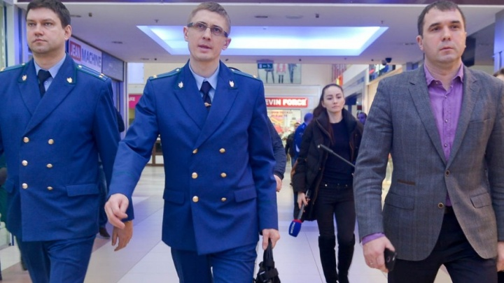 В Волгограде закрыли «Диамант на Тракторном», не прошедший проверку на «Зимнюю вишню»