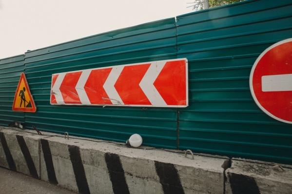 Строительство транспортной развязки в районе Старотобольского тракта начнется 26 октября этого года
