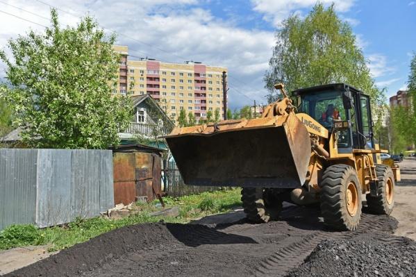 Частные сектор Ярославля