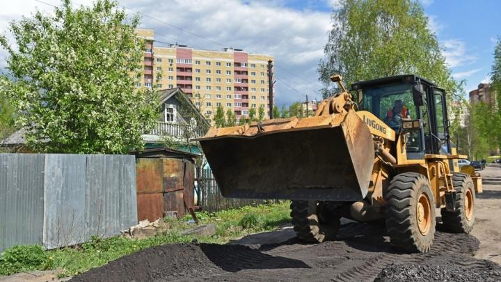 Дороги частного сектора Ярославля покроют асфальтовой крошкой