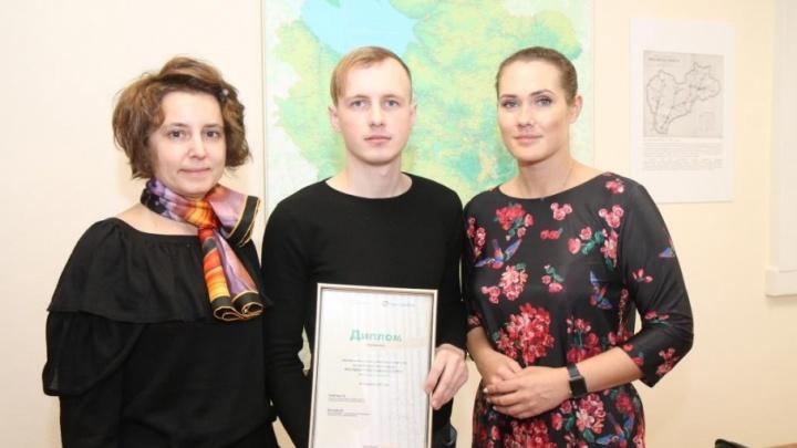 Ярославский студент получил полмиллиона рублей за своё изобретение