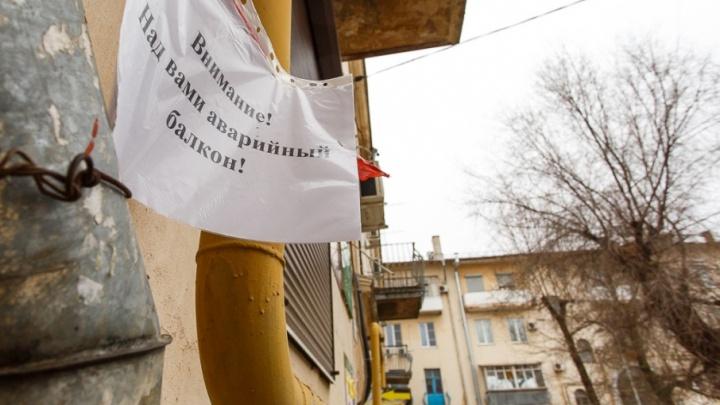 Сразу 89 жилых домов Волгограда остались без управляющей компании