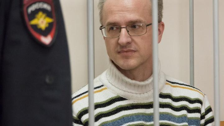 Директору челябинского завода смягчили наказание за надругательство над девочкой в театре