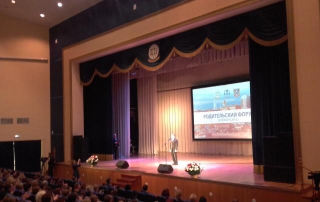 В Ростове открылся Родительский университет