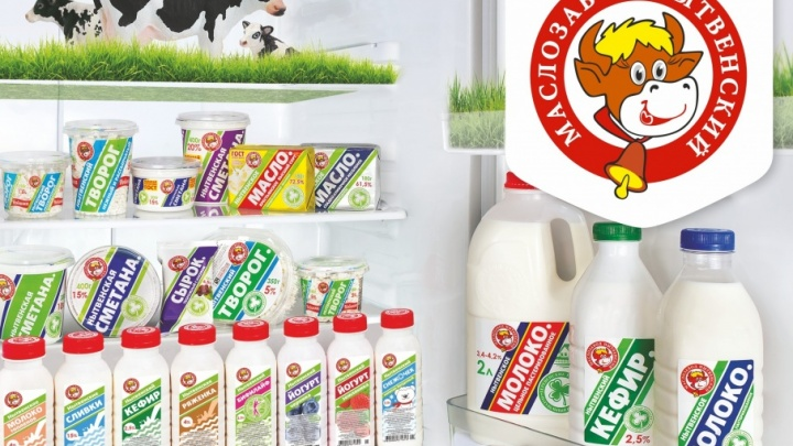 «Маслозавод Нытвенский» вошёл в топ-50 российских молочных предприятий