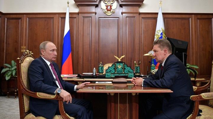Алексей Миллер рассказал Путину, что думает об Ярославской области