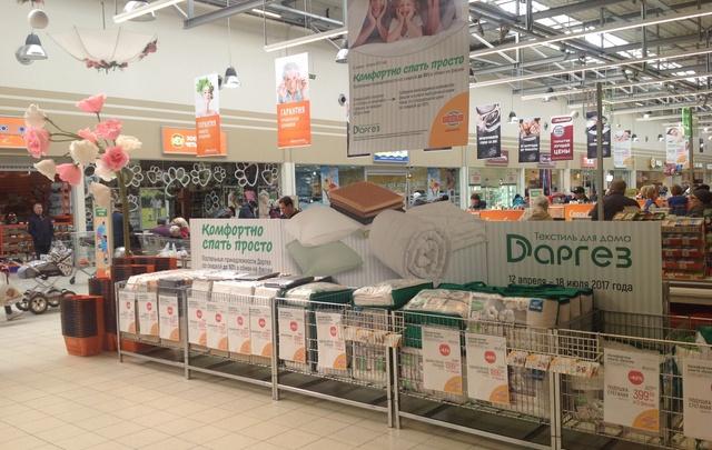 В Ярославле цены поделят пополам в обмен на фишки