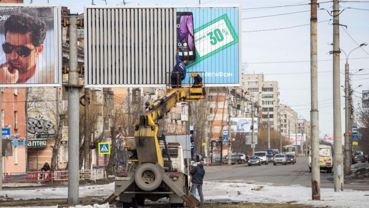 Сотрудники администрации Архангельска дали бой незаконной рекламе