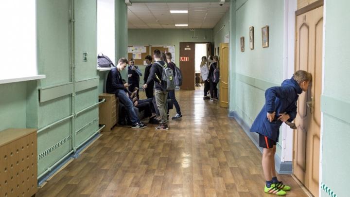Ярославские школы и детские сады наказали за неправильный сигнал тревожной кнопки