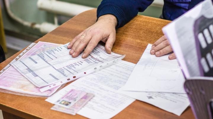 «Сохраняйте чеки»: в самарской ГИБДД объяснили проблемы с оплатой штрафов в интернете