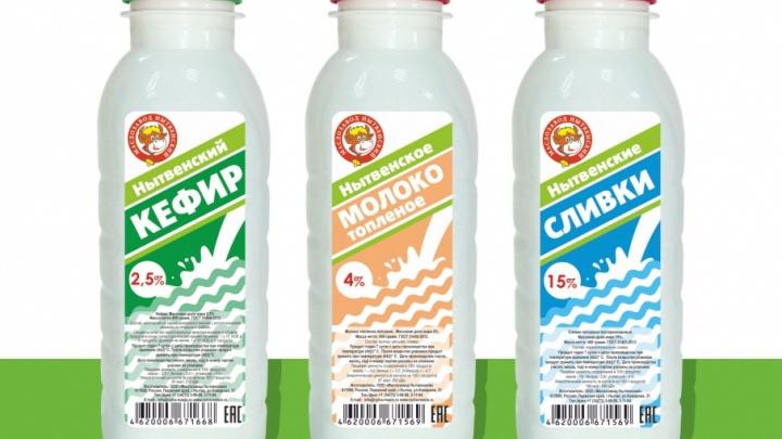«Маслозавод Нытвенский» выпустил новую линейку молочных продуктов в ПЭТ-бутылке объёмом 400 граммов