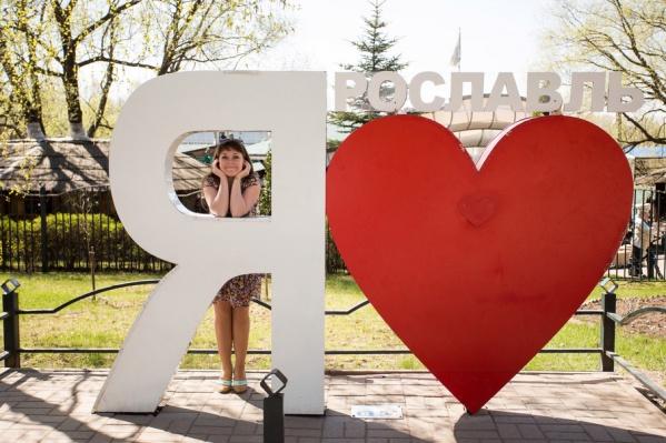 Ярославль – один из любимых городов для туристов, путешествующих по Золотому кольцу