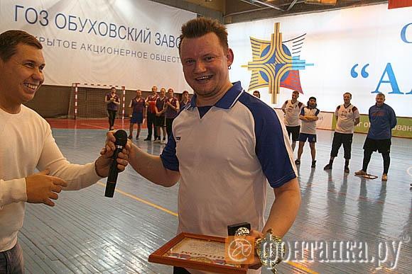 Андрей Князев