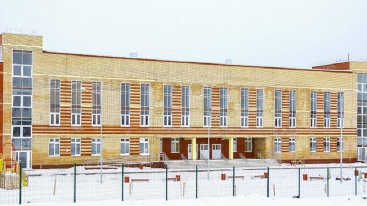 «Трест №14» построил во Фролах самую большую школу в Прикамье