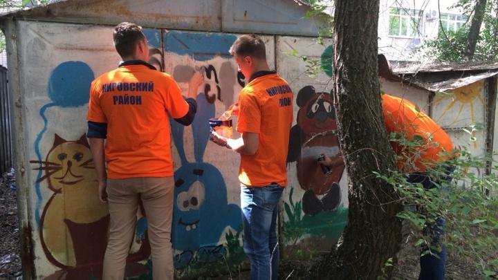 Ростовские подростки взялись за борьбу с уличной рекламой наркотиков