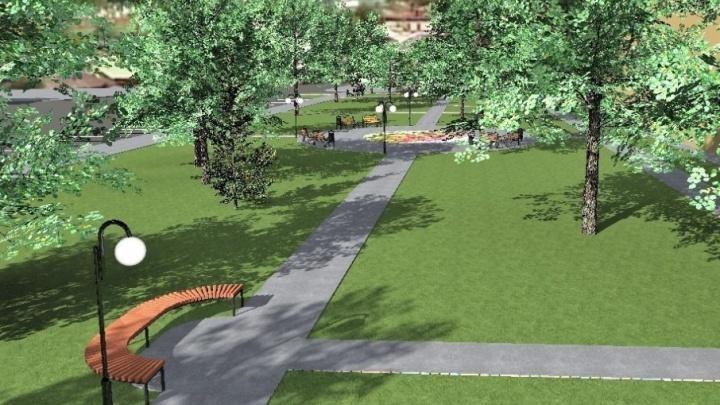 «Тихая зелёная зона для прогулок»: в центре Челябинска сделают новое место отдыха