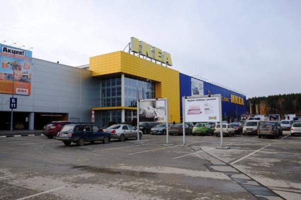 IKEA отказалась строить магазин в Перми в ближайшие годы