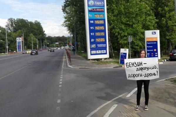 Ярославцы вышли к заправкам с одиночными пикетами