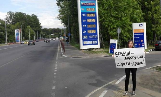 «Вопросы не только к нефтяникам»: в Ярославле усиливается протест против роста цен на бензин