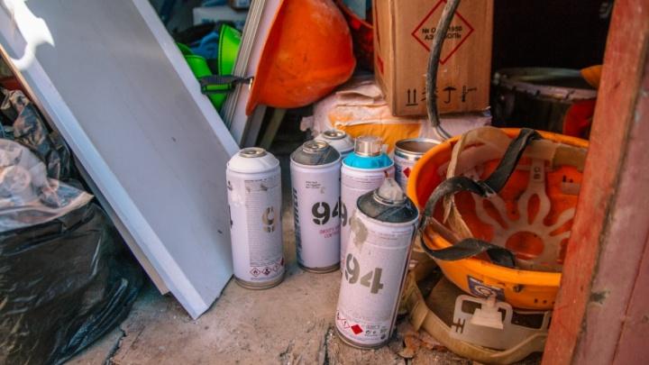 Шанс увековечить свое имя на фасаде: в Самаре проводят конкурс среди граффитистов