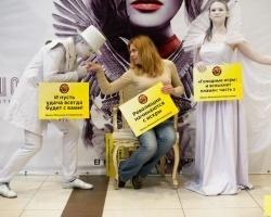 В Ростове состоялся премьерный показ финальной части «Голодных игр»