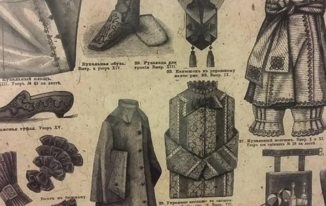 Плащи и панталоны: в чем купались богатые ярославцы несколько веков назад