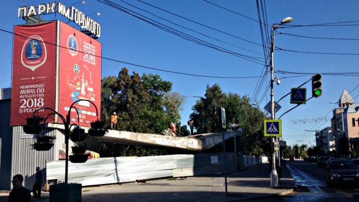 В Струковском саду отреставрируют бетонную входную группу