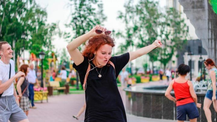 В наушниках по центру города: тюменцы устроят танцевальную прогулку