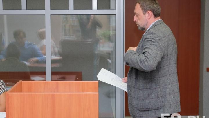 В Перми экс-председатель комитета по спорту проведет 2,5 года в колонии за многомиллионный ущерб бюджету