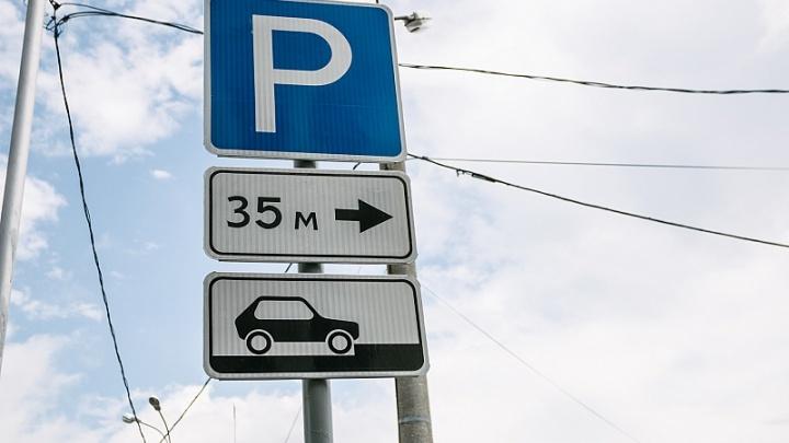 Мэр Самары: «Мы нашли инвестора для обустройства платных парковок»