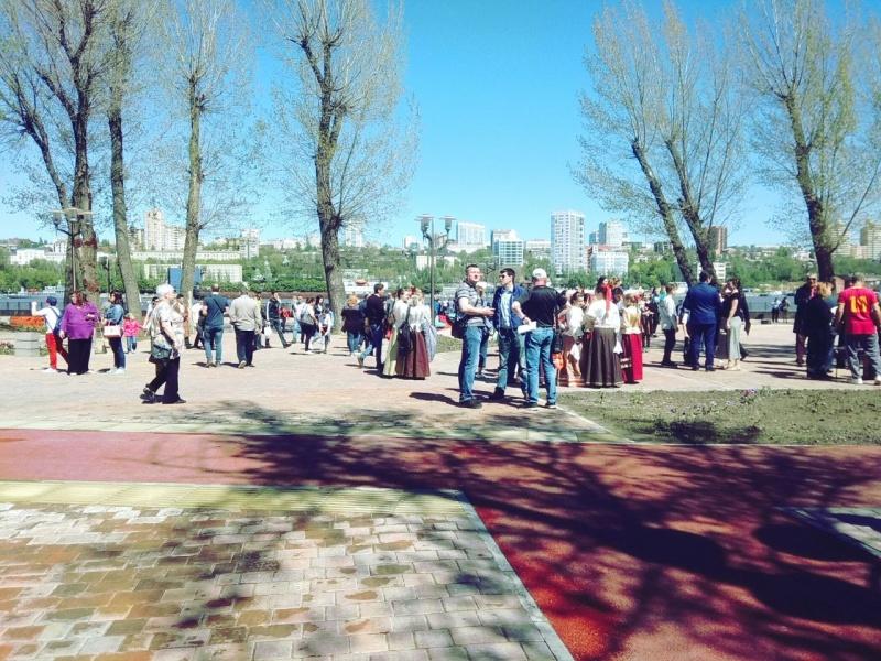Площадь парка - 16 гектаров