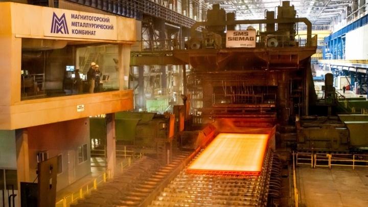 ММК поделится опытом производства горячекатаного листа
