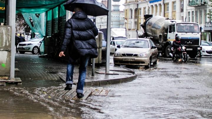 Тепло и дождливо: синоптики рассказали, чего ждать ростовчанам от выходных