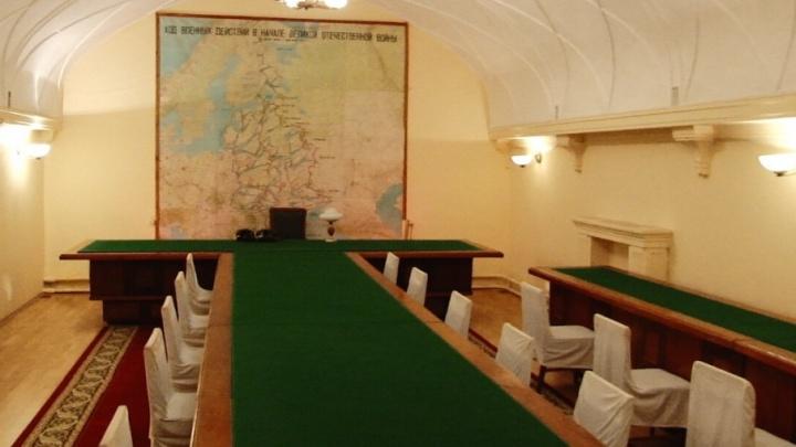 В Самаре временно закрыли бункер Сталина
