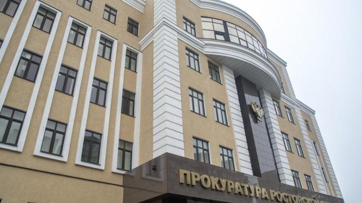 Чиновника Госстройнадзора осудят за дело по ЖК «Европейский»