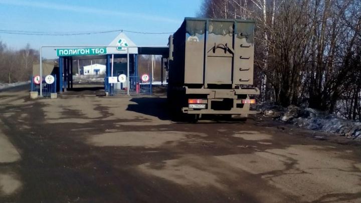 Ярославские власти рассказали, откуда к нам везут мусор московские машины