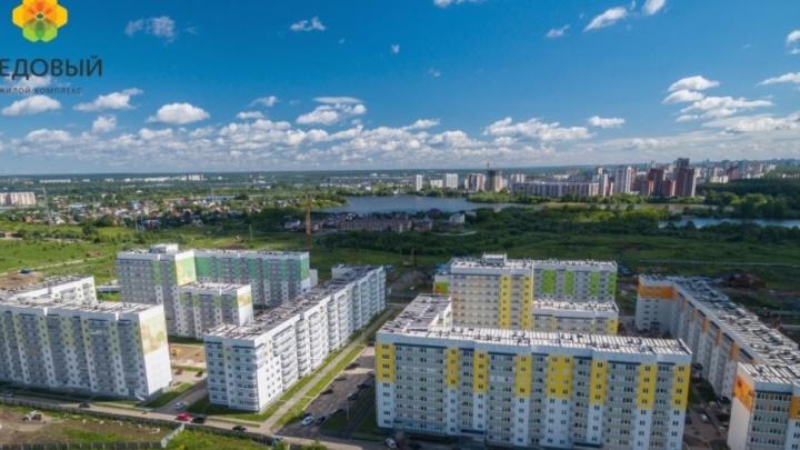 Надежность и ответственность: в Пермском крае определили лидера по объемам ввода жилья