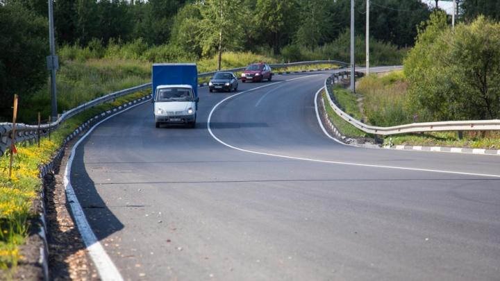 Новая федеральная трасса от Санкт-Петербурга до Архангельска получила название А-215