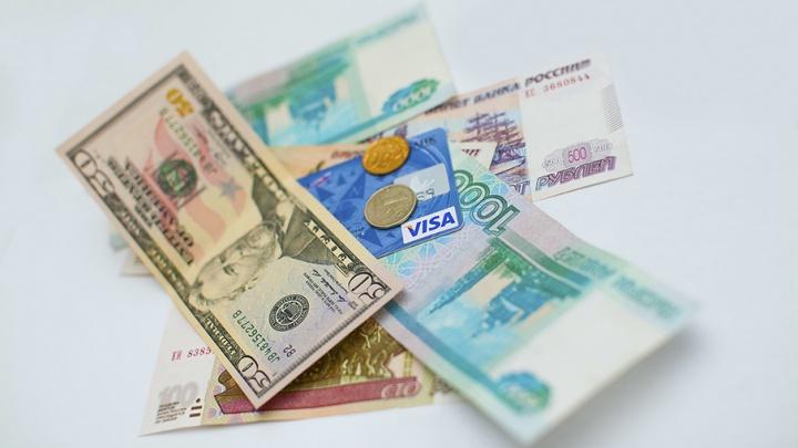 Вместо 15 тысяч рублей – три: банкомат недодал челябинке денег