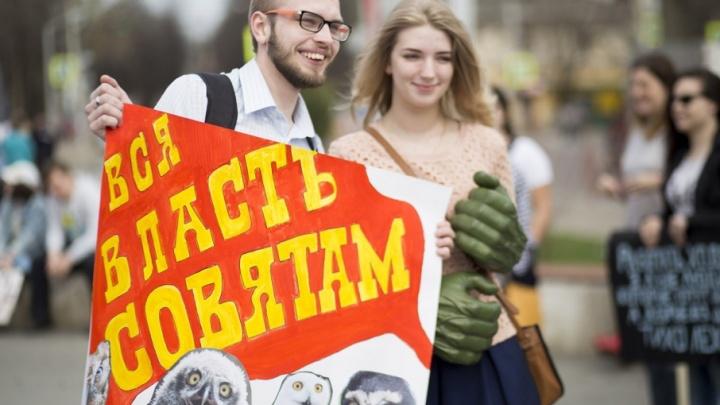«Чужого нам не надо»: организаторы ярославской монстрации назвали тему шествия