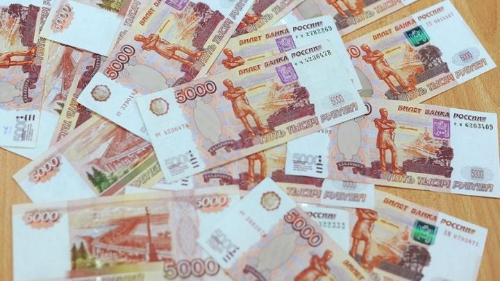 Помощь от Путина: с 1 октября тюменские врачи получат прибавку к зарплате