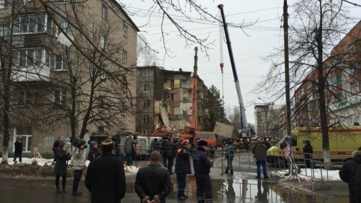 Я поступил бы так же: ярославцы одобрили иск мужчины к спасателям, повредившим машину во время ЧП