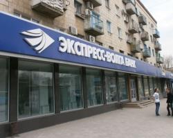 Банк «Экспресс-Волга» сохранит бренд и выйдет на новый уровень развития