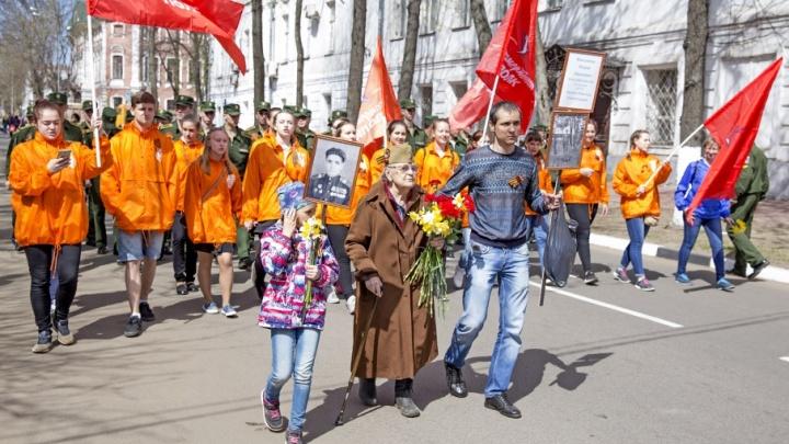 95-летняя баба Настя поцеловала каждого: как праздновал День Победы Ярославль