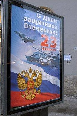 """""""Китайский"""" вариант плаката. Фото: vk.com"""